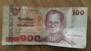 100...20 baht