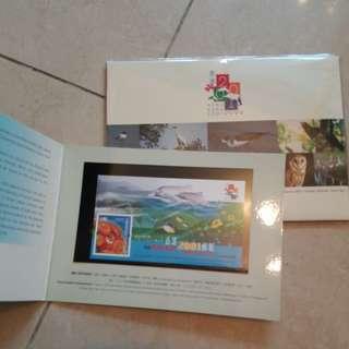 香港 郵票 套摺 1