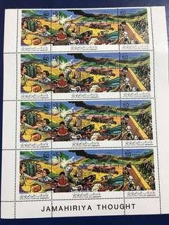 一套 1986 利比亞郵票  農業生產 3連票