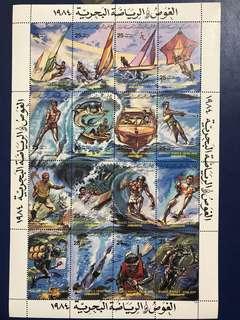 利比亞郵票 1984 水上運動 一版張
