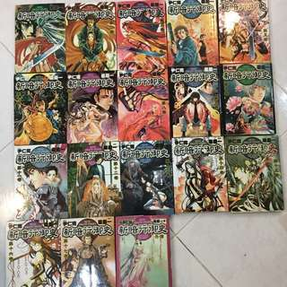 Shin Anglo Onshi Vol 1-17 Complete + Extra 外传 Japan Manga