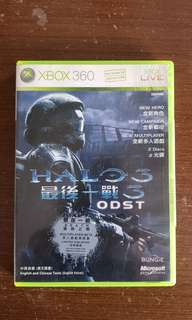 Halo3 ODST (2 CD)