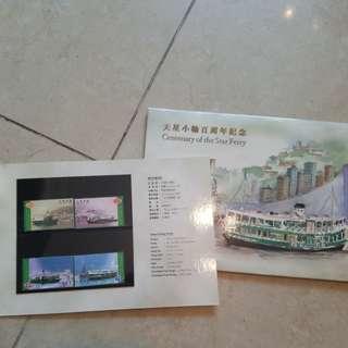 香港 郵票 套摺 4