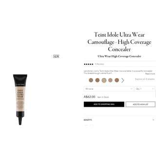 LANCOME concealer teint idole ultra wear camouflage in shade 90 ivoire (neutral) ivory