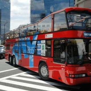 Tokyo Hop-on Hop-off