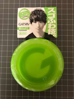 Gatsby Moving Rubber Air Rise (Green) Hair Wax 80g