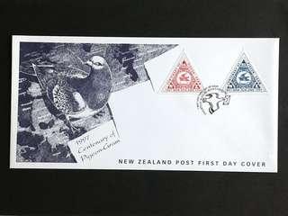 1997 New zealand-Pigeon gram FDC.
