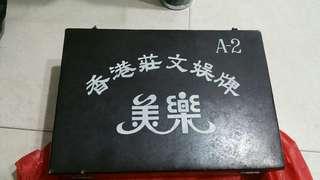 Vety old majong set -make in HK