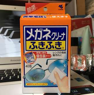 日本製 小林製藥眼睛清潔紙