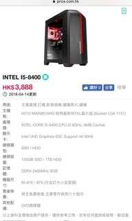 I5-8400 電腦組合