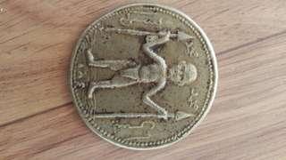Dzulfikar coin