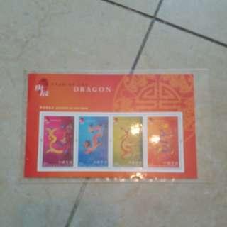 香港 郵票 小型張 2