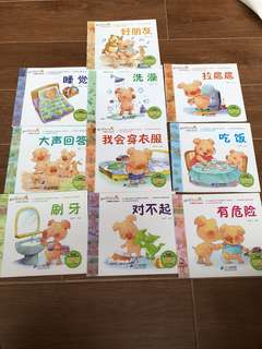 Wibbly Children's Chinese Story Books