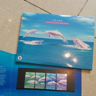 香港 郵票 套摺 10