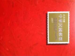 中華民國郵票86年出版
