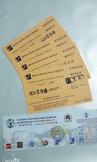 (包郵)門票收藏 九十年代 香港 百年郵展覽門票1張郵政署購買郵品劵4張