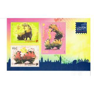 London 2010 Festivals of Stamps Patron HM The Queen