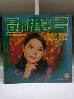 邓丽君 邓丽君之歌 黑胶唱片 Theresa Teng Vinyl LP