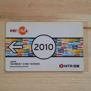 2010 MTR港鐵 年曆卡 (可以交換)