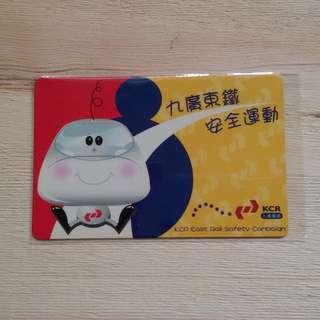 2002 KCR九廣鐵路 年曆卡 (只作交換)
