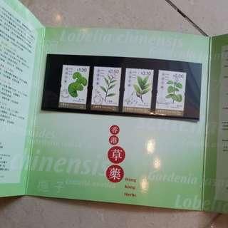 香港 郵票 套摺 16