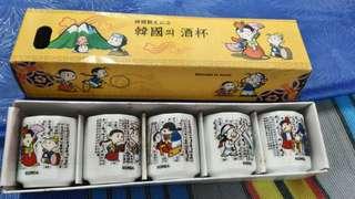 Korean Cups