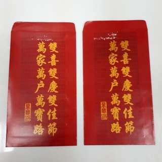 Angpao Red Packet Chinese New Year Money Marlboro Vintage