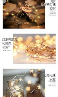 Fairy Lights- 5m warm ivory