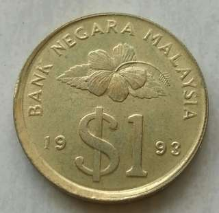 Malaysia 1993 $1 Broadstruck AU Coin With Good Details