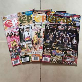 (CLEARANCE) Epop Magazines