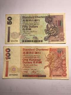 2001渣打$100 加1995渣打50 流通品 $175包郵