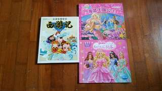 70%off! Chinese story books for children 7 - 10 yrs