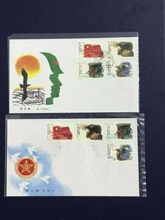 China stamp- 1987 J140 A/B FDC