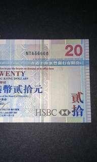 5條6頭8尾幸運號(NT666668)2007年滙豐銀行貳拾圓 頂級UNC無黃