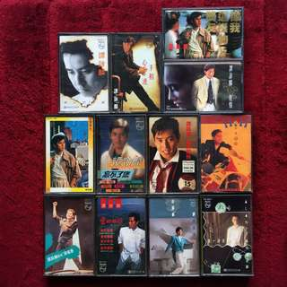 譚詠麟 cassette tape Alan Tam Wing Lun  Audio 卡带