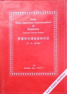 New Easy Japanese Conversation & Grammar: (Japanese-Chinese-English)