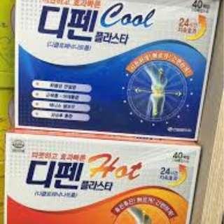 韓國SINIL PHARM痠痛疲勞貼布(40片) 藍色夏日涼感版/紅色冬日加熱版