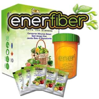 EnerFiber 爱呢♥纤维  (10g x 30sachets/box) FREE LIMITED EDITION SHAKER (Buy MORE Get MORE Discount)