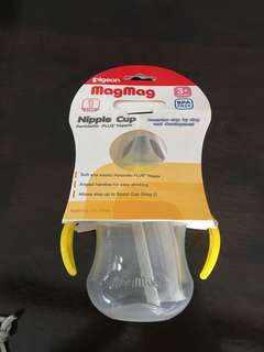 Pigeon mag mag training cup