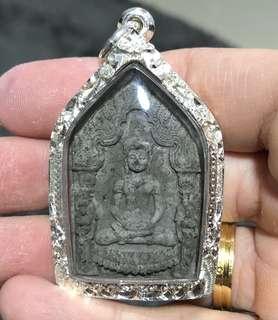 Phra Khun, Paen Phra Dewa Galong BE 2558 Wat Sri Utamporn, Nakhon Sawan