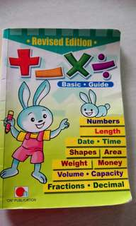 Basic Guide in Mathematics