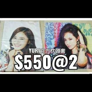 Yuri官方枕頭套