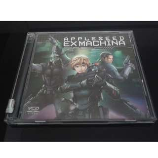 Appleseed Ex Machina (2 VCDs)