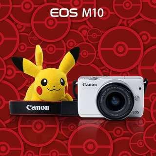 Mirroless Canon M10, Cicilan Tanpa CC