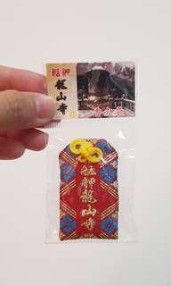 平安符From。 台灣
