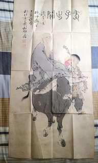 范曾-老人小孩春牛書畫圖