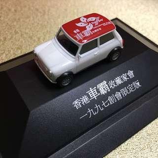 Mini copper - 97 年纪念版