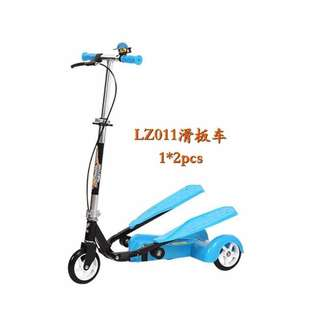 Wings scooter