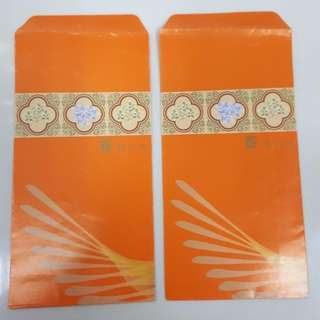 Angpao Packet Chinese New Year Affin Bank