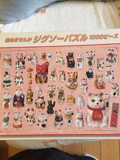 日本招財貓1000pieces puzzie